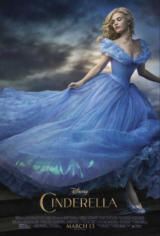 new Cinderella movie 15