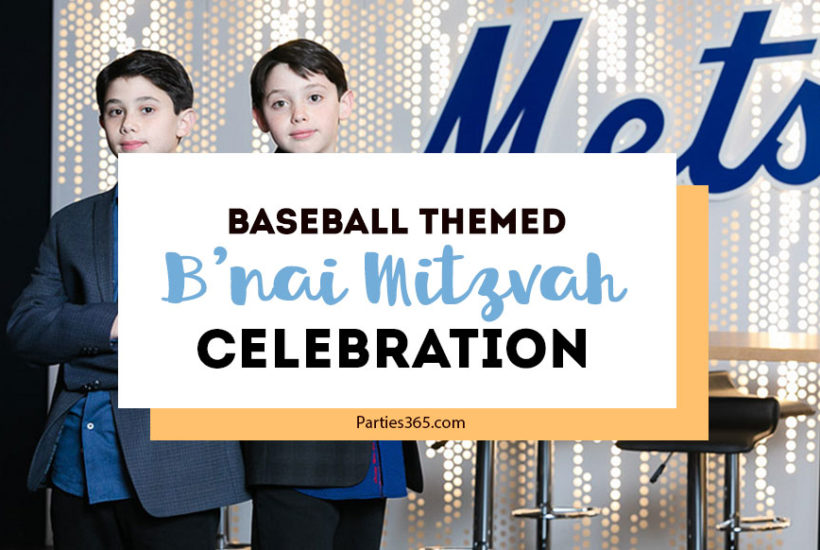 baseball themed b'nai mitzvah celebration